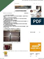 【标准化施工】图解施工现场材料堆放的奥秘