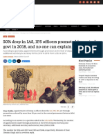 50_ drop in ias_ ips officers promoted in central govt in 2018_ and no one can explain why