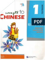Easy steps to Chinese Pinyin_text.pdf