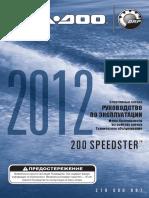 Sea-doo 200-speedster-2012.pdf