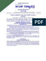 Karnataka Land Revenue Act, 1964