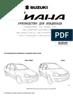 SuzukiLianaManual