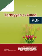 tarbiyyat-e-aulad - Roman Urdu