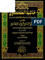 Hashia-Al-Tahtawi.pdf