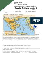 evaluacion de grecia 1