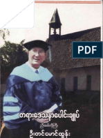 U Tim Mg Tun.pdf