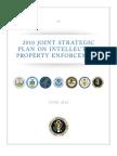 2010 Joint Strategic Plan on Intellectual Property Enforcement