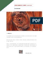 读懂红木家具的故事,你能明白很多投资的逻辑