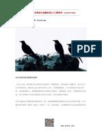 乌合之众:股市心理探究.pdf