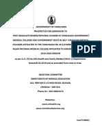 1 Govt Quota Prospectus.pdf