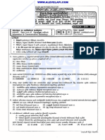 2019-AL-ICT-PART-I-MCQ-PAPER-NEW-SYLLABUS-SINHALA-MEDIUM-AlevelApi-PDF(1).pdf