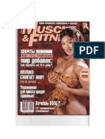 Muscle & Fitness №1 2003