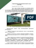 CyberChlor v2.pdf