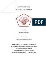 CASE REPORT URO