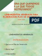 exposición grupo tecnico 2004-2007