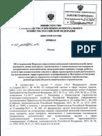 Методика НМЦК сметы контракта