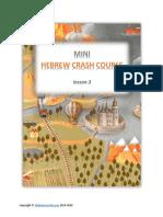 hebrew course miny