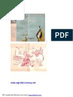 22487819-praanam-ప-రాణం-కవితలు-రచన-అదృష-టదీపక-Adrustha-deepak.pdf