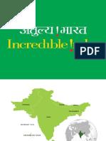 PDF INDIAN CULTURE