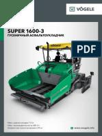 o4089v89_SUPER_16003_RU_Lay2016_mPW_0717.pdf