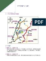 ccu_map