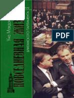 Повседневная жизнь Британского парламента.pdf