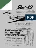 YAK_42_RLE_ch2.pdf