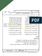 Examen arabe 2010 1AS T3