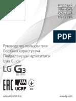LG-D855_WWW.DeviceDB.XYZ_