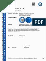 IEC TS 62804 PID (1)