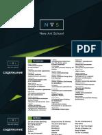 Megasbornik_po_CG_ot_NAS (1).pdf