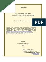 342033.pdf