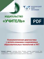 prezentatsiya 3.pptx