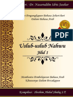 USLUB NAHWU - SENI PENGUNGKAPAN BAHASA SEHARI-HARI DALAM BAHASA ARAB edisi 2
