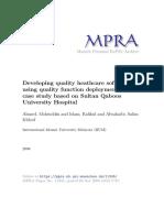heathcare software