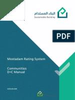 C DC.pdf