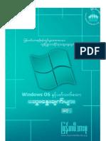 Window OS (Vol-2) (Medium Quality)