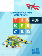 MKA_3D_modelirovanie_3_goda_urok_01_1539954867