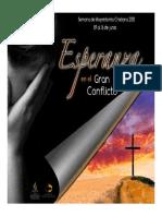 03 El sellamiento.pdf