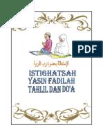 KHUSUSAN FATIHAH