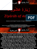 Ziyarat_Ashura_Ara_Eng_Transliteration