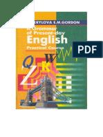 Крылова И.П., Гордон Е.М. A Grammar of Present-day English. Practical course   Грамматика современного английского языка (19...pdf