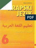 Arapski jezik za 6 razred osnovne škole