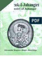 Tuzuk e Jahangiri Jahangir Nama or Memoirs of Jahangir (english)