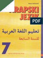 Arapski jezik za 7 razred osnovne škole