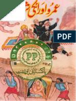 Umro Aur Unki Shehzadi.pdf