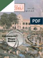 Urdu December 1986.PDF