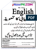 9th-English-Guess-Papers-Sure-Success-Guess-Latest-2020.pdf