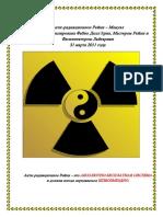 Anti Radiatsionnoe Reyki