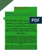 hizb bahr
